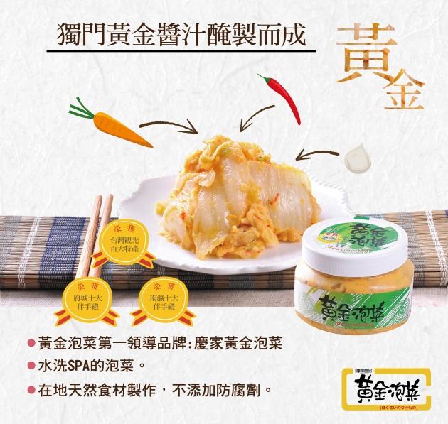 黃金泡菜豬肉餃(20入/盒) 3