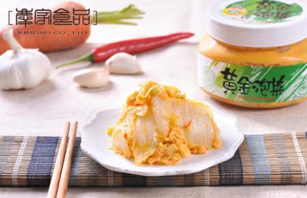 黃金泡菜 1